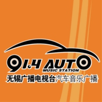 Logo de la radio 无锡汽车音乐广播 - Wuxi Music Radio