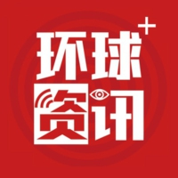 Logo of radio station 环球资讯广播 - News Radio 90.5