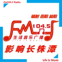 Logo of radio station 湖南快乐1045 - Hunan happy 1045