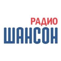 Logo of radio station Шансон 88.8 FM