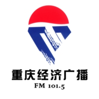 Logo of radio station 重庆经济广播 FM101.5 - Chongqing Economic Radio