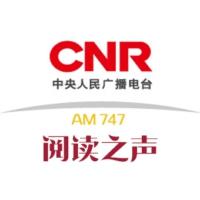 Logo of radio station 阅读之声