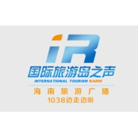 Logo of radio station 海南旅游广播 FM103.8