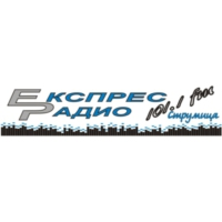 Logo de la radio Експрес Pадио 101,1 фм