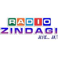 Logo of radio station KZDG Radio Zindagi