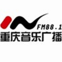 Logo of radio station 重庆音乐广播 - Chongqing music radio