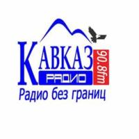 Logo of radio station Кавказ FM