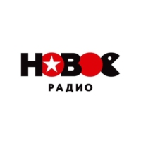 Logo of radio station Новое Радио 98,4 FM