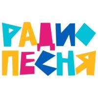Logo de la radio Радио Песня