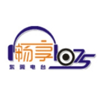 Logo de la radio 东莞电台畅享1075 - Dongguan radio enjoy 1075