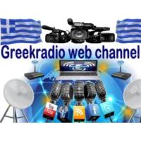 Logo of radio station Greekradiowebchannel