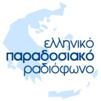 Logo de la radio Ελληνικό Παραδοσιακό