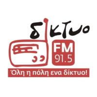 Logo de la radio Díktyo Fm 91,5 - Δίκτυο Fm 91,5