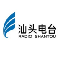 Logo of radio station 汕头新闻资讯之声 - Shantou News Radio