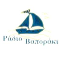 Logo de la radio Radio Vaporaki - Ράδιο Βαποράκι
