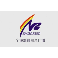 Logo of radio station 宁波新闻广播 FM92.0