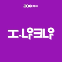 Logo de la radio BOX : K-POP