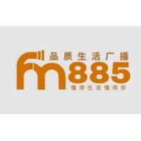 Logo of radio station 新疆维语广播 FM88.5