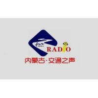 Logo of radio station 内蒙古交通之声 FM105.6