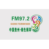 Logo of radio station 贵州旅游广播 FM97.2
