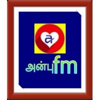 Logo of radio station ANBU FM