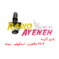 Logo of radio station Radio Ayeneh 97.3