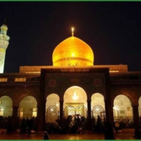 Logo de la radio Azaadar-E-Hussain