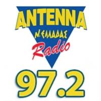 Logo de la radio Antenna Νότιας Ελλάδας