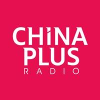 Logo de la radio 英语资讯广播 China Plus Radio