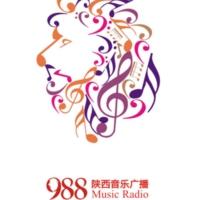 Logo of radio station 陕西音乐广播 - Shaanxi Music Radio 988