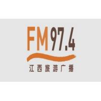 Logo of radio station 江西旅游广播 FM97.4