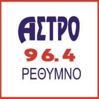 Logo of radio station Άστρο 96,4 FM