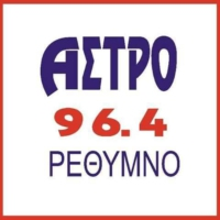 Logo de la radio Άστρο 96,4 FM