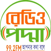 Logo de la radio রেডিও পদ্মা 99.2 FM - Radio Padma
