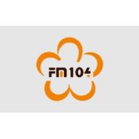 Logo of radio station 无锡经济广播 FM104