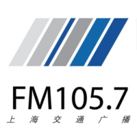 Logo of radio station 上海交通广播FM105.7 - Shanghai traffic radio station
