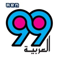 Logo de la radio العربية 99 - Al Arabiya 99