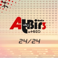 Logo of radio station Radio Atbir3 راديو أتبير
