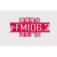 Logo of radio station 贵州都市广播 FM106.2