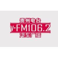 Logo de la radio 贵州都市广播 FM106.2
