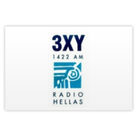 Logo of radio station 3XY Radio Hellas