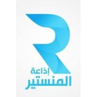 Logo of radio station Radio Monastir