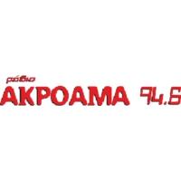 Logo de la radio Rádio Akróama - Ακρόαμα 94.6