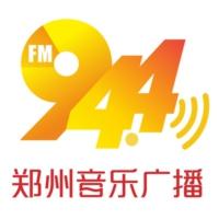 Logo of radio station 郑州音乐广播 FM94.4 - Zhengzhou Music Broadcasting