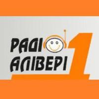 Logo of radio station Ράδιο Αλιβέρι 102.2