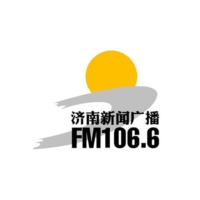 Logo of radio station 济南新闻广播 FM106.6 - Jinan News Broadcast