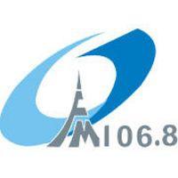 Logo de la radio 邯郸交通广播 - Handan Traffic Radio