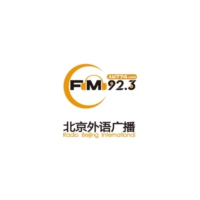 Logo de la radio 北京外语广播 AM774 - Beijing Foreign Language Broadcasting