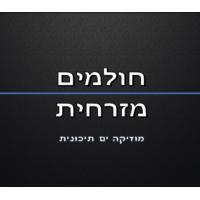 Logo of radio station Radio Noshmim Mizrahim