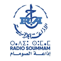 Logo de la radio Radio Soummam Béjaia - بجاية | الإذاعة الجزائرية